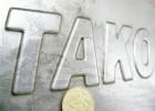 Тиснение надписи фигурным штампом на 1мм стали.
